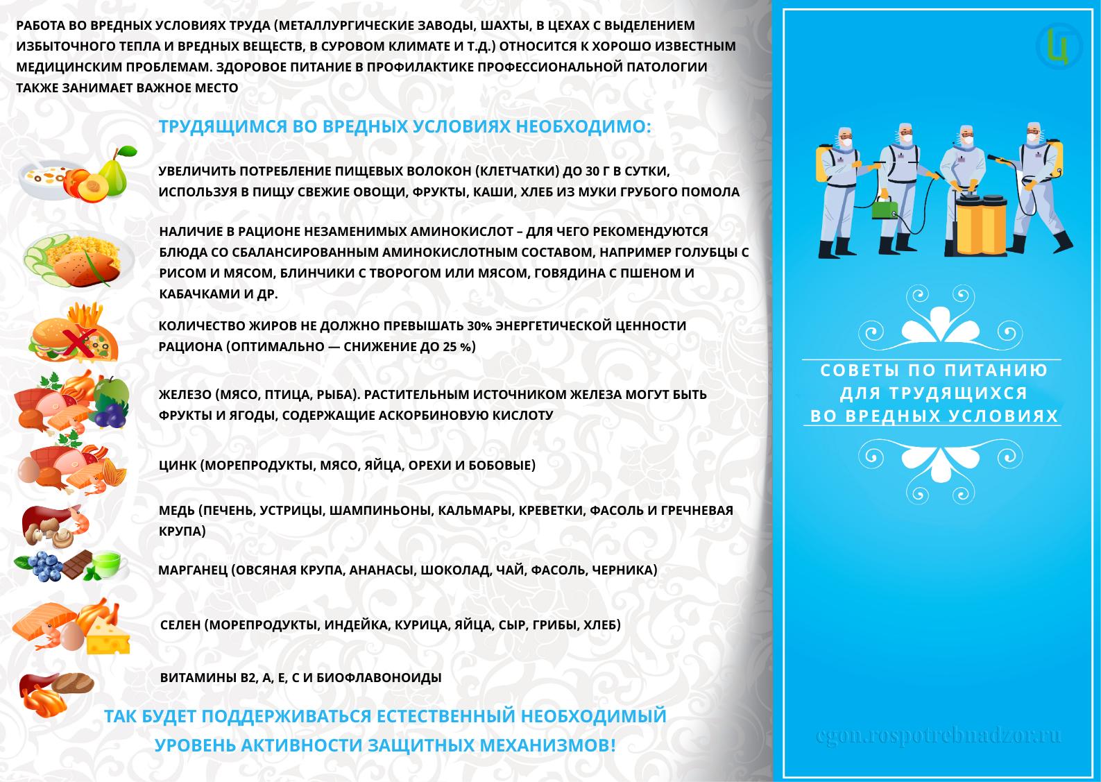 Trudyashchimsya_1